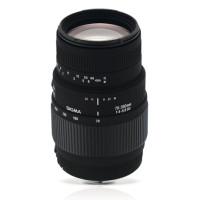 sigma-70-300mm-F4-5.6-DG-Macro