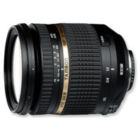 tamron-SP-17-50MM-F_2.8-Di-II-XR-VC-LD-Aspherical-(IF)