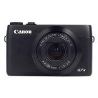 Canon-powershot-g7x