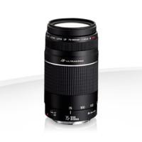 Canon-EF-75-300mm-f_4-5.6-III-USMx