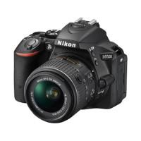 Nikon-D5500-iso-l
