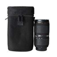 Sigma 50-150 f2.8 APO EX DC (Nikon)